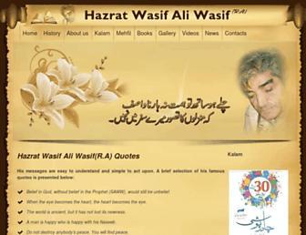 wasifaliwasif.pk screenshot