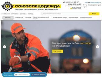 Thumbshot of Specodegda.ru