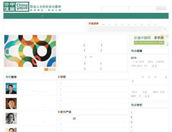 Main page screenshot of chinavalue.net