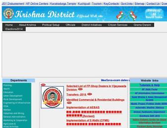 krishna.nic.in screenshot