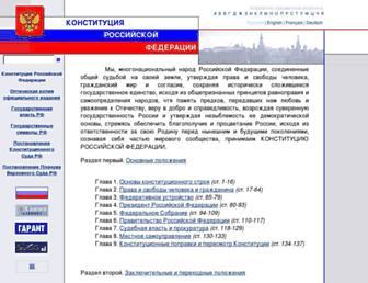 21b24cbaf3d7aaafad12e43b145055a89a67d873.jpg?uri=constitution