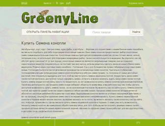 21bc4880c806c793f50065eb1a4db3b6456f54a6.jpg?uri=greenyline