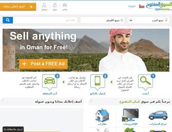 om.opensooq.com screenshot