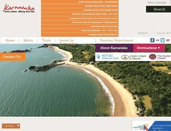karnatakatourism.org screenshot