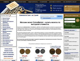 21d09053ebe931ab681994b9c12f0b65ceeba8c1.jpg?uri=coinsmarket