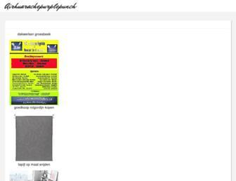 app-php-barstan.do.wieni.be screenshot