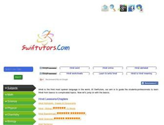 hindi.swiftutors.com screenshot