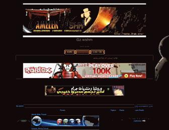 wshm.worldgoo.com screenshot