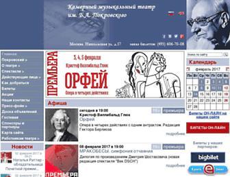 221824ffffc9076995c3e3454c4f9c9bdb6513ea.jpg?uri=opera-pokrovsky