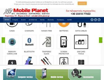 221cd93f2658f42e26f6b4c9099c083607475b17.jpg?uri=mobile-planet