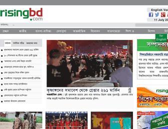 Thumbshot of Risingbd.com