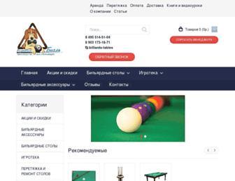 221ea44c3faff4b6b680a79dad5268547a98606a.jpg?uri=billiards-tables