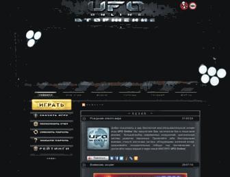 2223040487e5be42b3bd3637b5a25feb4dab73a3.jpg?uri=ufo-game