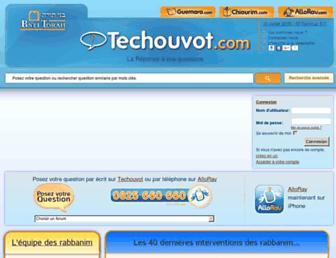 Thumbshot of Techouvot.com
