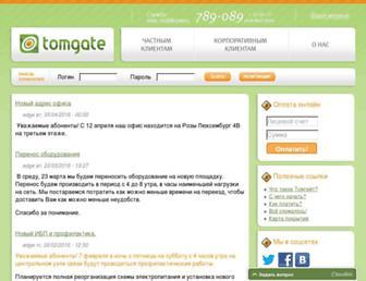 222ef7a01b2ae26835da13f98cddb88b88c03322.jpg?uri=tomgate