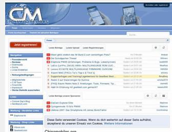 chinamobiles.org screenshot
