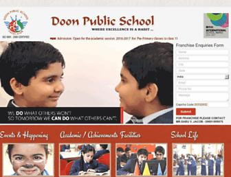 doonpublicschool.in screenshot