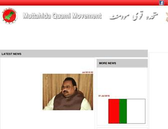 mqm.org screenshot