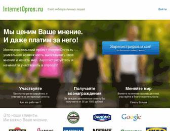 Thumbshot of Internetopros.ru
