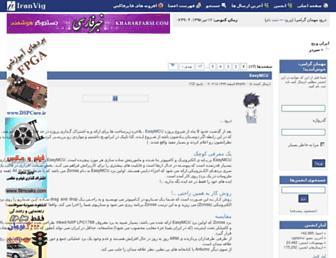 Thumbshot of Iranled.com