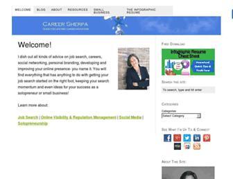 careersherpa.net screenshot