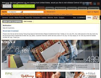 2275e6e5f7ecbbb8f2e69630262c501cb548ad41.jpg?uri=eglobaldigitalcameras.com