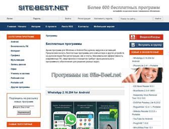 Thumbshot of Site-best.net