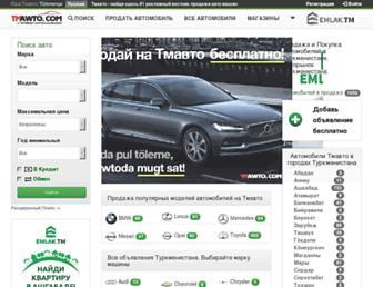 tmawto.com screenshot