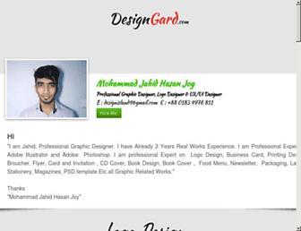 designgard.com screenshot