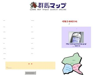 gunmamap.gr.jp screenshot