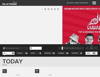 dubai.platinumlist.net screenshot