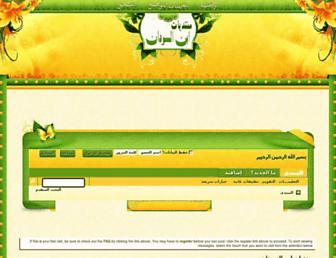 22c55b794819bbc716ff1282ff15403db44f8ddc.jpg?uri=sudanson