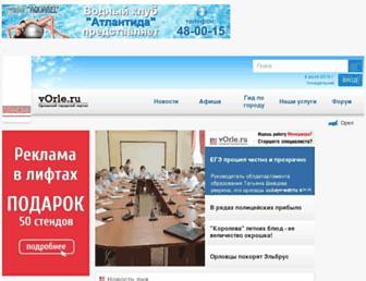 Thumbshot of Vorle.ru