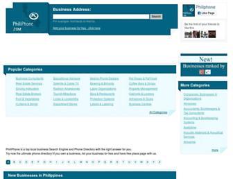 philiphone.com screenshot