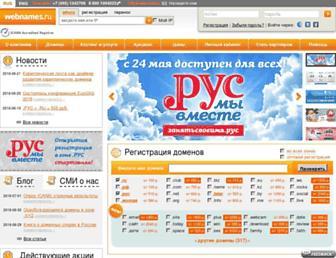 22dec32e5ee86563d6915069fc048259843e1179.jpg?uri=webnames