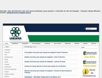 fecilcam.br screenshot