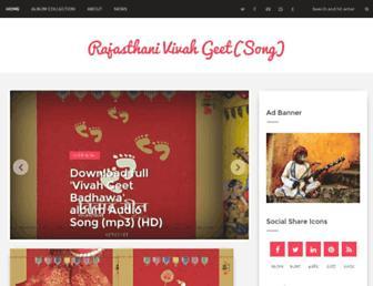 rajasthanivivahgeet.blogspot.com screenshot