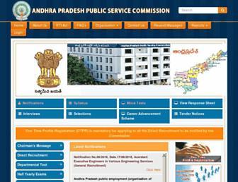 psc.ap.gov.in screenshot