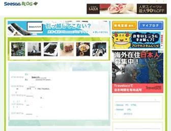 Thumbshot of Seesaa.net