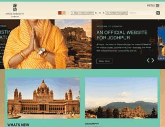 jodhpur.rajasthan.gov.in screenshot