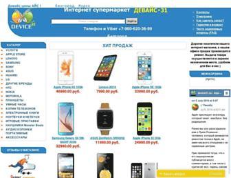 236fd0f2963710c4102ef9373d677eaa528e7b3a.jpg?uri=device31