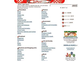 Main page screenshot of japoo.net