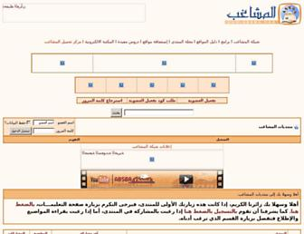 Main page screenshot of absba.org
