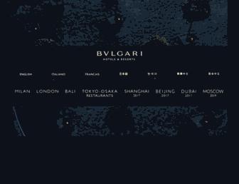 bulgarihotels.com screenshot