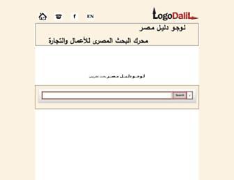 Fullscreen thumbnail of logodalil.com.eg