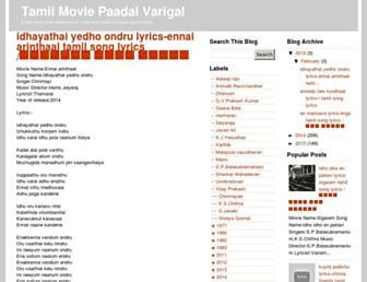tamil-movie-paadal-varigal.blogspot.com screenshot