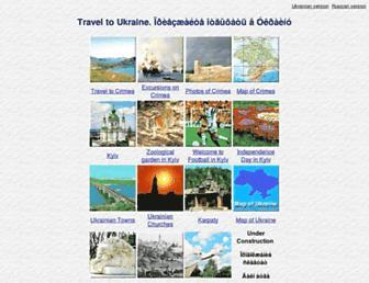 23e3ada26a233162a4163d3e474f68d9502543dd.jpg?uri=travel.kyiv