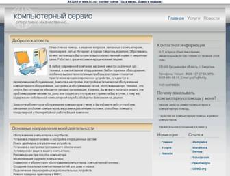 Main page screenshot of sks.webservis.ru