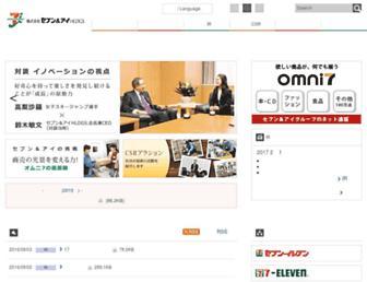 7andi.com screenshot