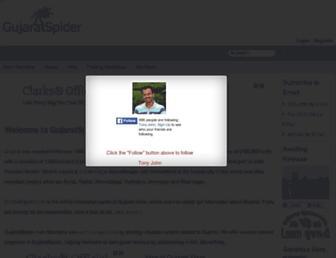 gujaratspider.com screenshot